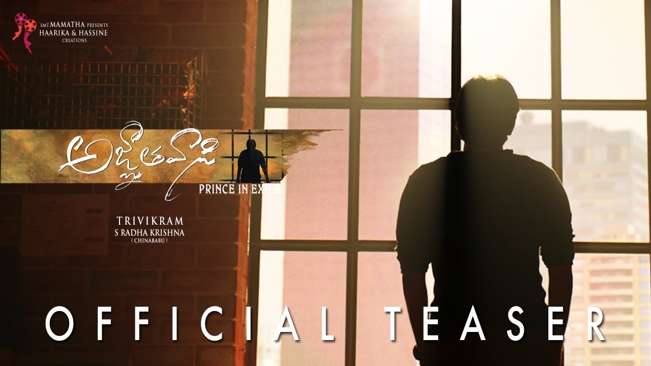 Pavan Kalyan Agnyaathavaasi Official Teaser