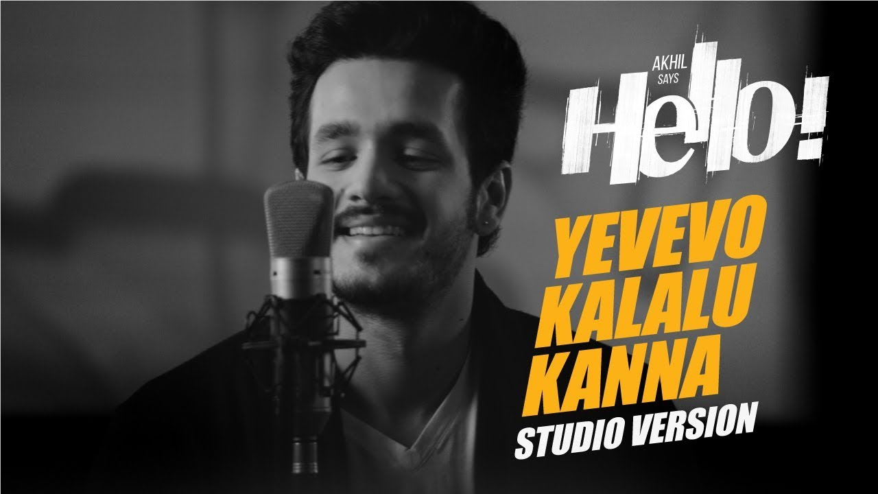 Akhil Akkineni Singing Yevevo Kalalu Kanna Song From HELLO