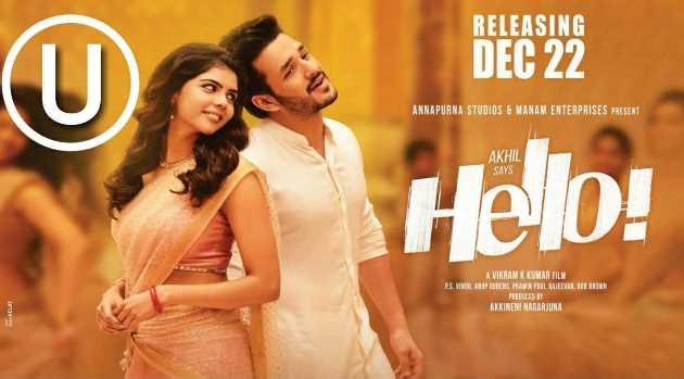 HELLO Movie Censor Report