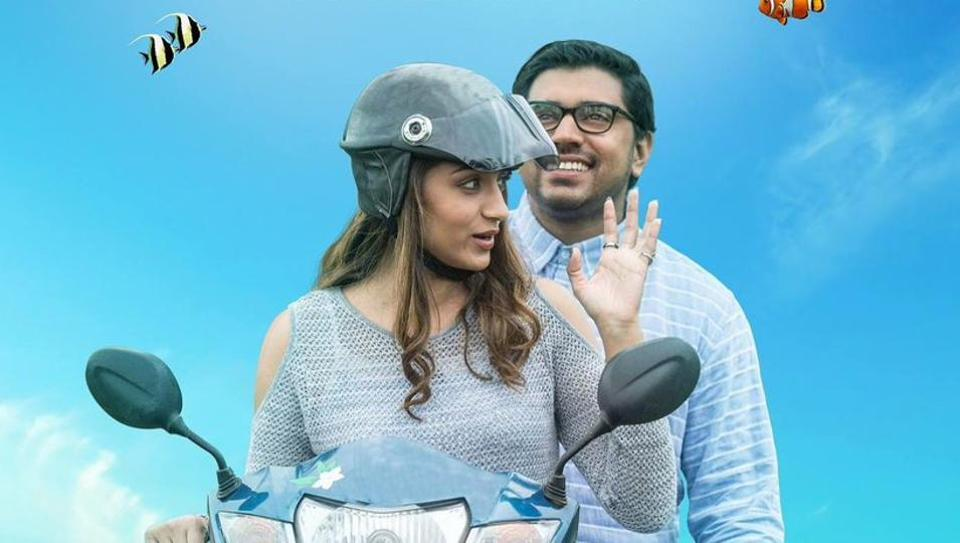 Nivin Pauly and Trisha's Hey Jude Movie Official Trailer
