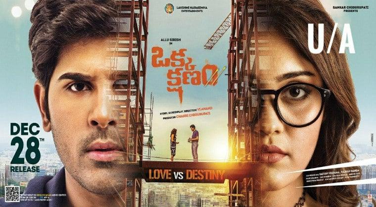 Okka Kshanam Movie Censor Report