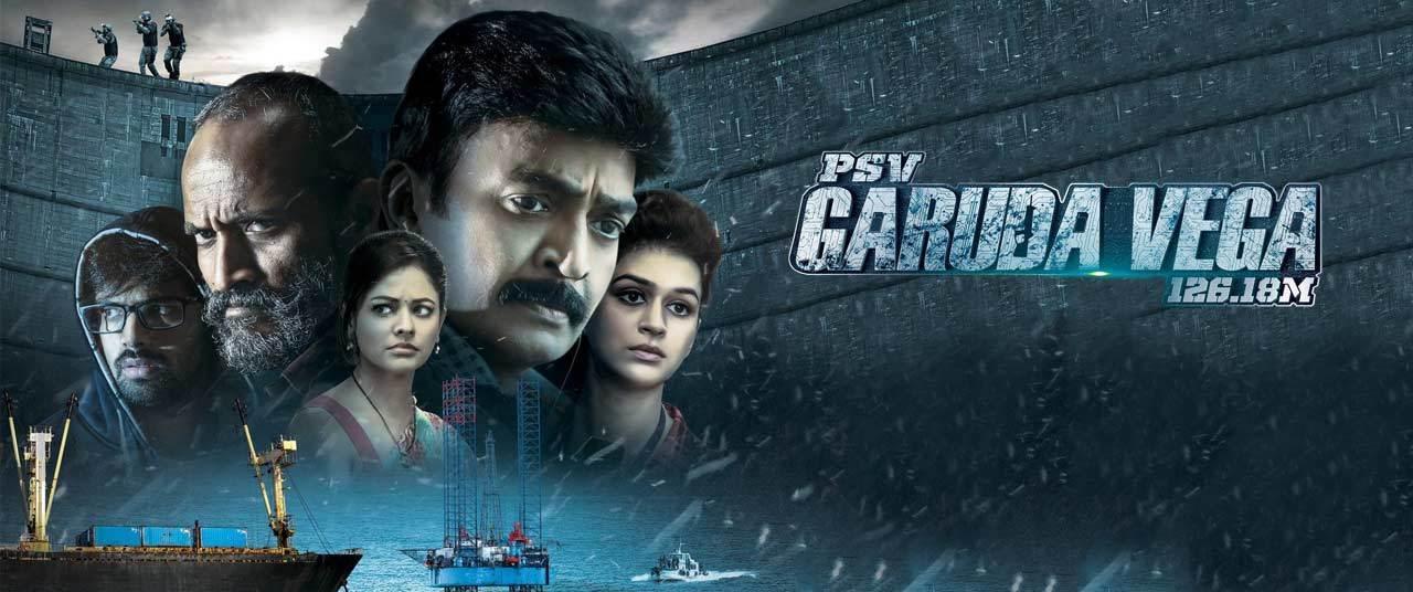 PSV Garuda Vega Total Box-Office Collections Worldwide Closing