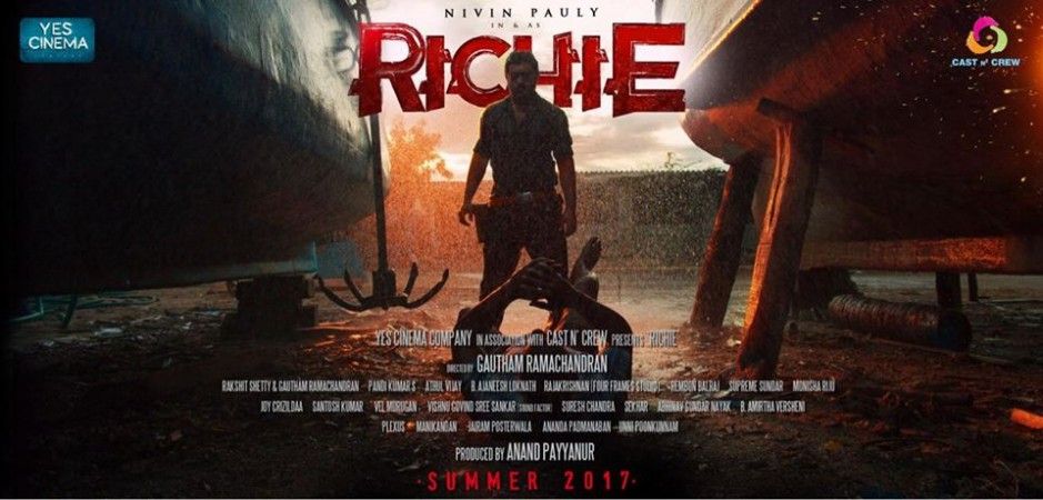 richie-full-movie-leaked-online
