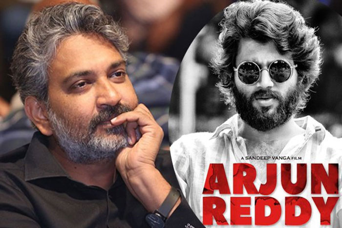 SS Rajamouli Says Arjun Reddy Movie is Favourite Film of 2017