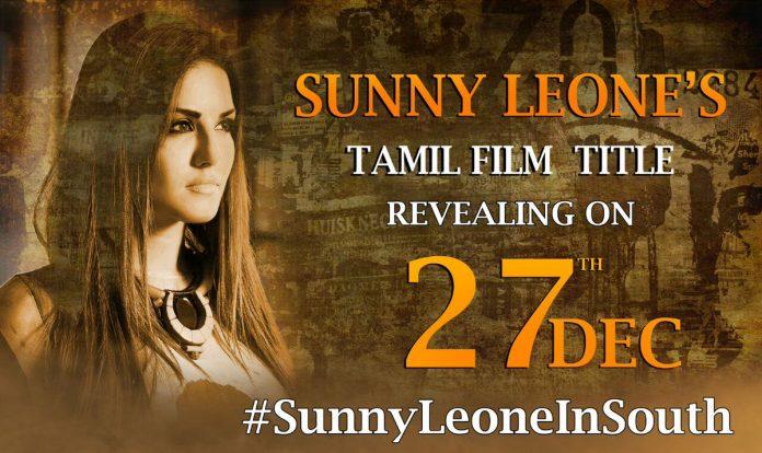 Sunny Leone Tamil Film Title Revealed on Dec 27
