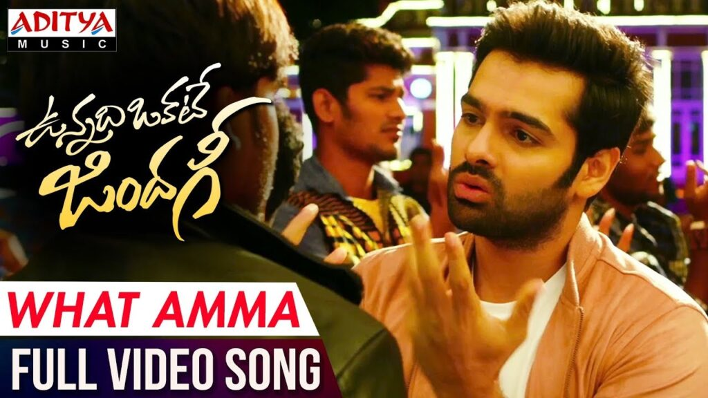 What Amma What is This Amma Full Video Song Hits 10 Million Digital Views