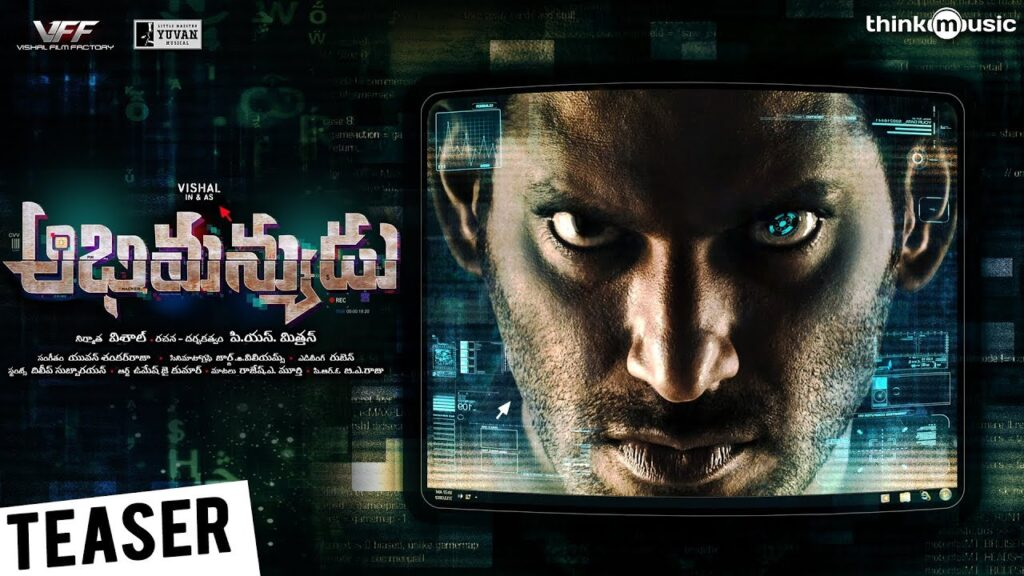 Abhimanyudu Official Teaser