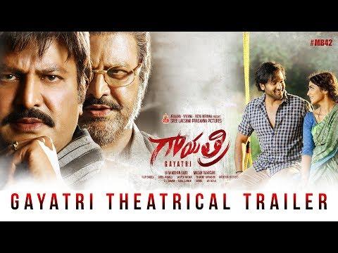 Gayatri Movie Theatrical Trailer