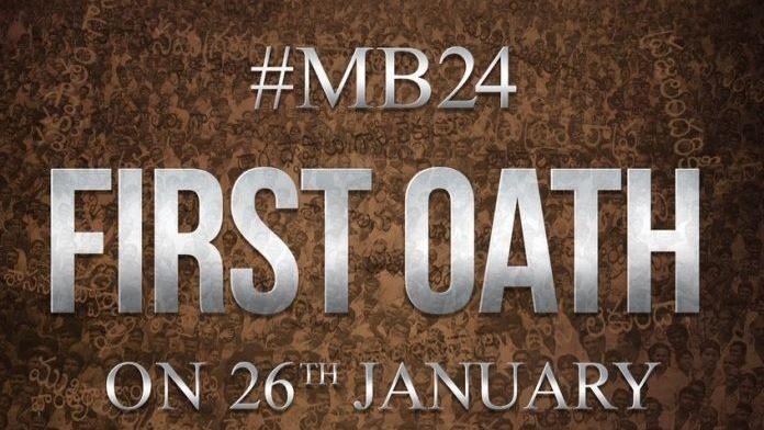 Mahesh Babu's MB24 First Oath On 26th Republic Day 2018