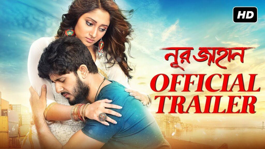 Noor Jahaan Movie Official Trailer
