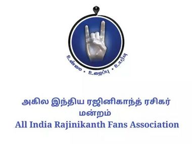 Rajinikanth Launched Rajini Mandram Website & Android App