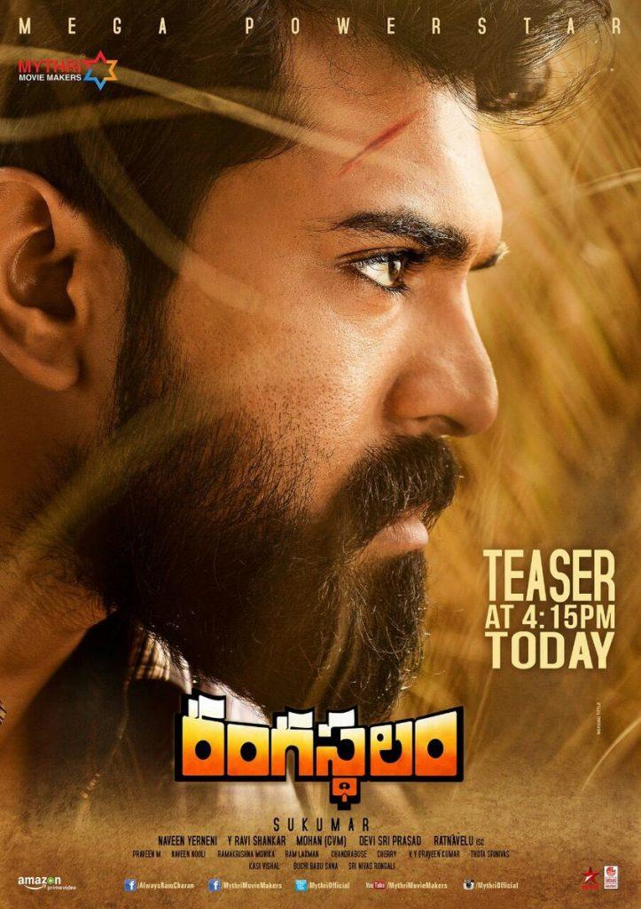 Rangasthalam Teaser Day