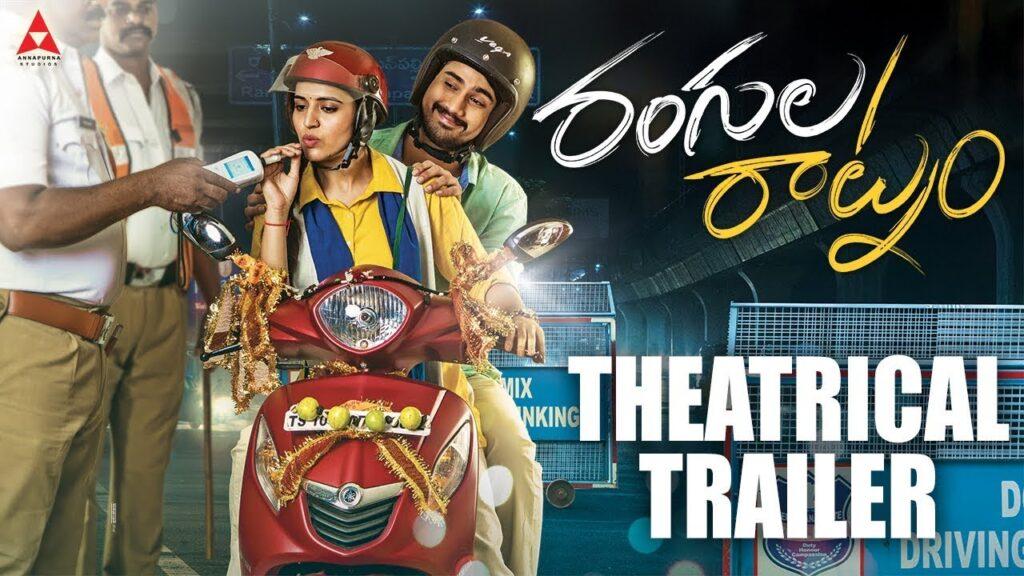 Annapurna Studios Presents Rangula Raatnam Movie Trailer