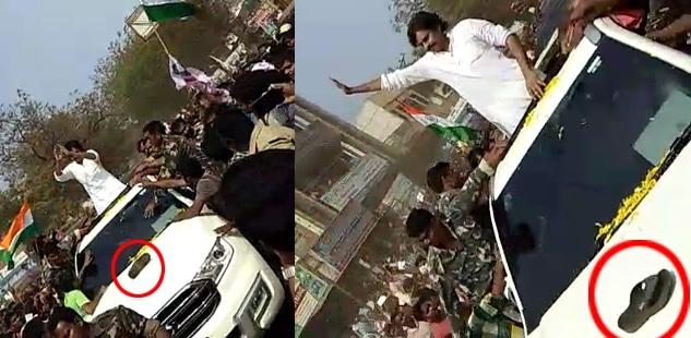 Shoe Attack on Pawan Kalyan During Chalo Re Chalo Yatra