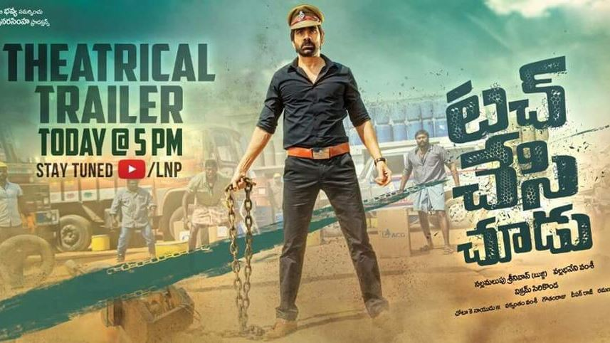 Touch Chesi Chudu Movie Official Trailer
