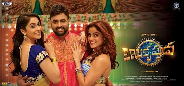 Watch Balakrishnudu 2017 Telugu Full Movie HD