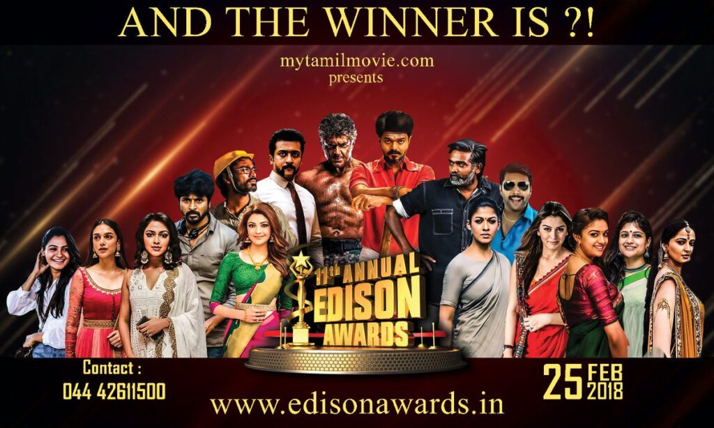 11th Edison Awards 2018 Complete Winners list