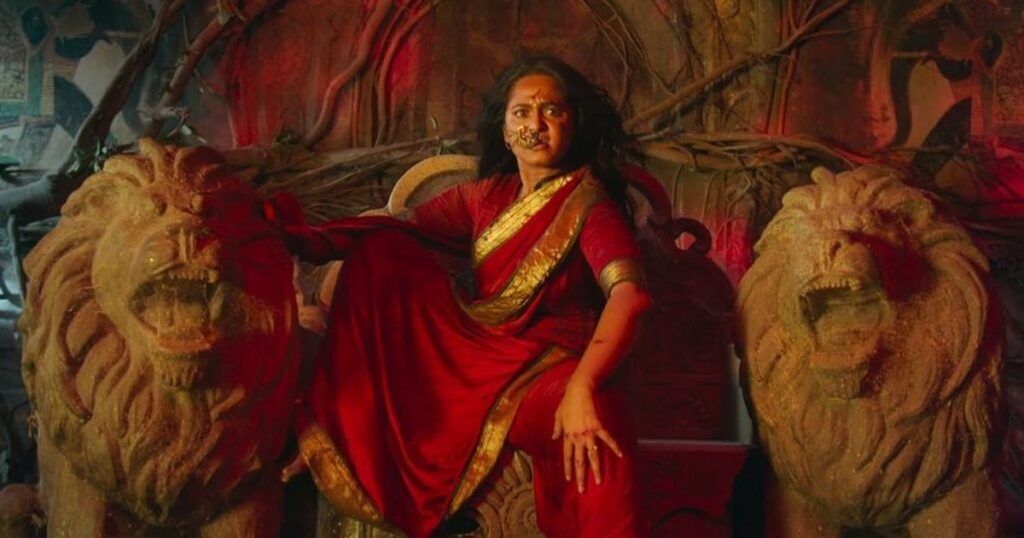 Anushka Shetty's Bhaagamathie Total Box Office Collections Worldwide