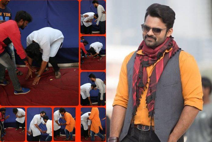 Sai Dharam Tej Touches Fans Feet