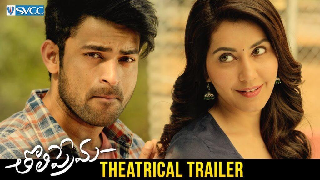 Tholi Prema Theatrical Trailer Review Varun Tej & Raashi Khanna