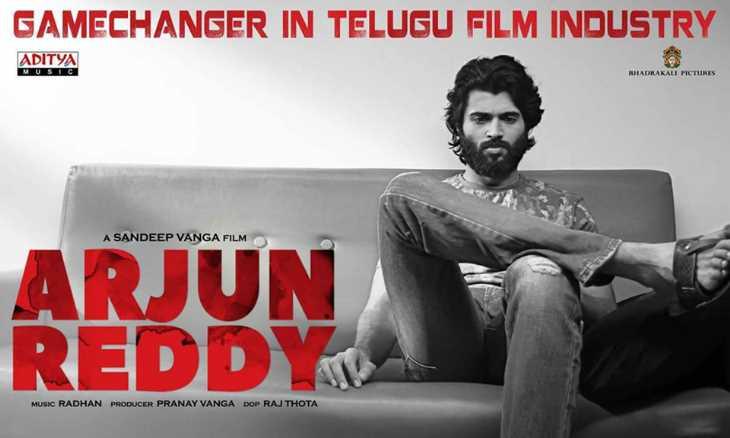 Arjun Reddy Movie TRP Rating GameChanger In Telugu Film Industry