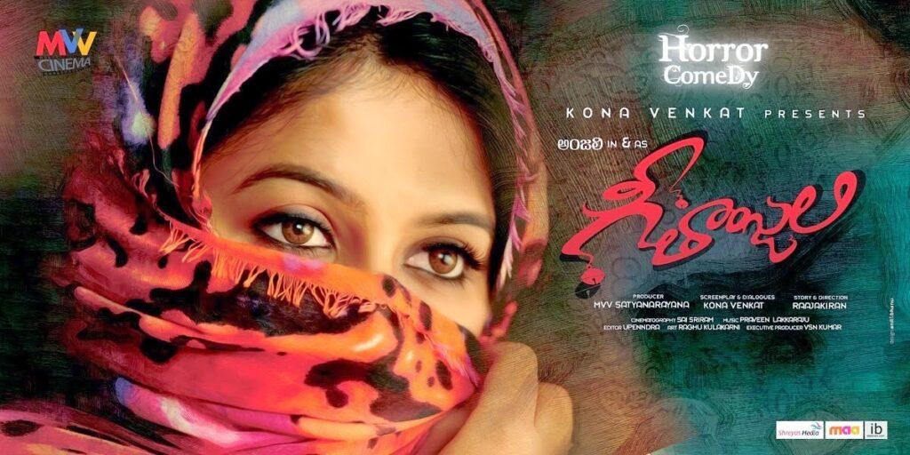 Actress Anjali Geethanjali Movie Sequel