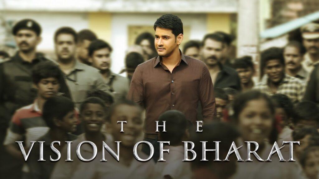 Bharat Ane Nenu Movie Official Teaser