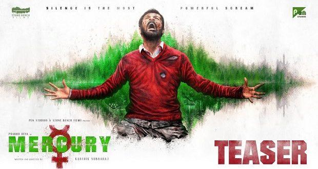 Prabhudeva Mercury Movie Official Teaser