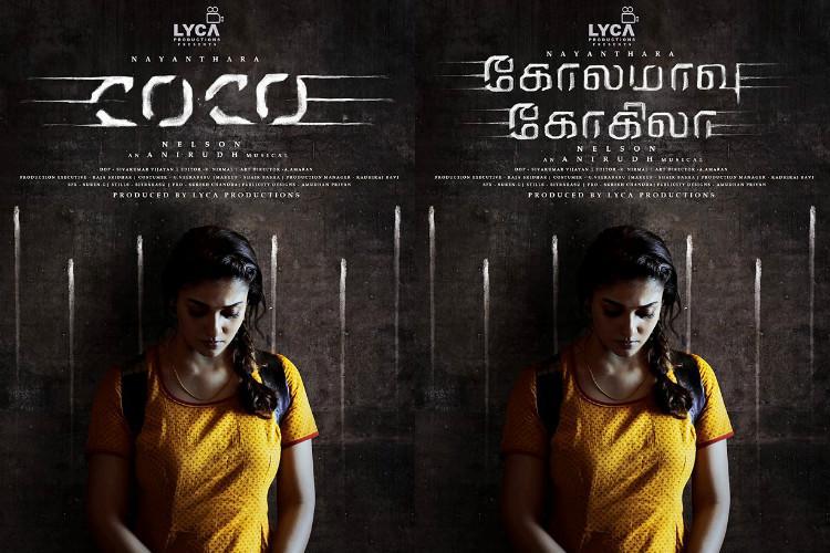 Nayantara Kolamaavu Kokila CoCo First Look Motion Poster