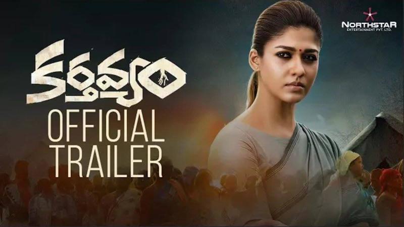 Nayanthara Karthavyam Official Trailer