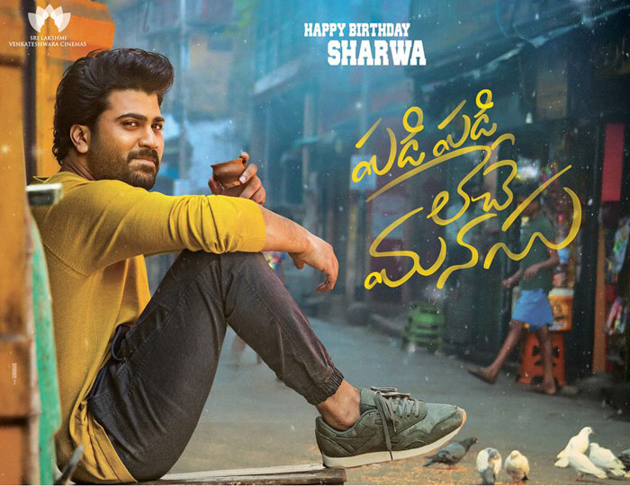 Sharwanand Padi Padi Leche Manasu Movie First Look Poster