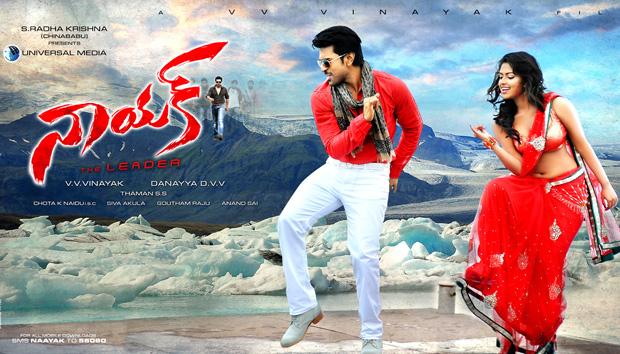 Ram Charan Nayak Full Movie Release in Tamil