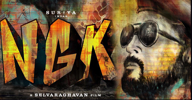 NGK Movie First look Poster