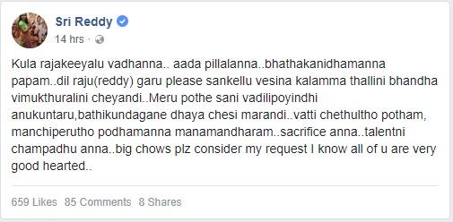 Actress Sri Reddy Accuses Dil Raju For Caste Politics