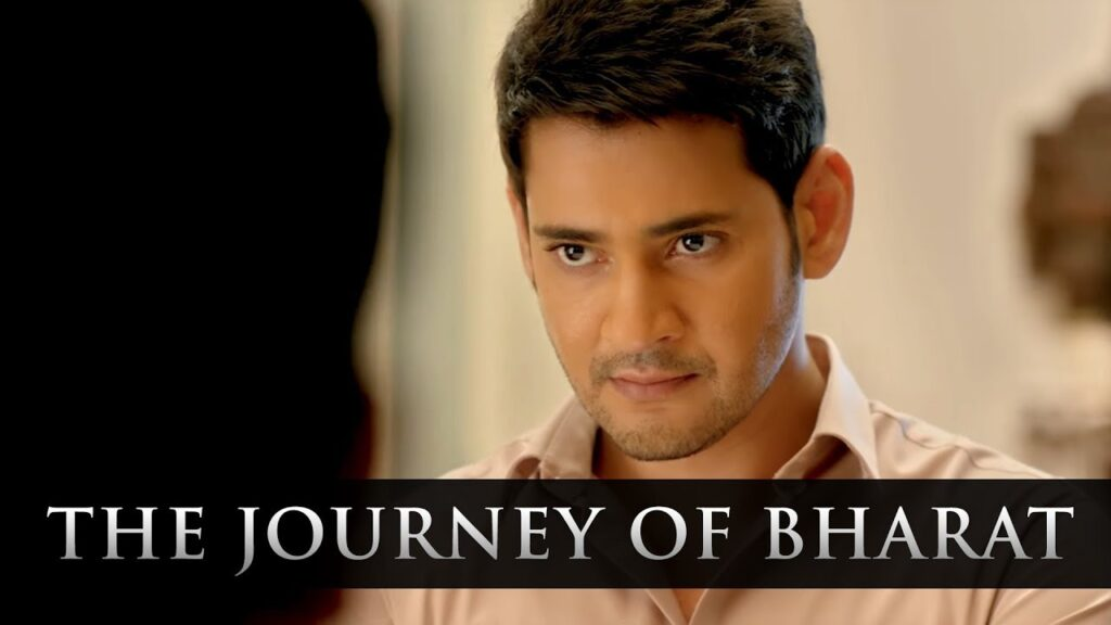 Bharat Ane Nenu Official Trailer Review