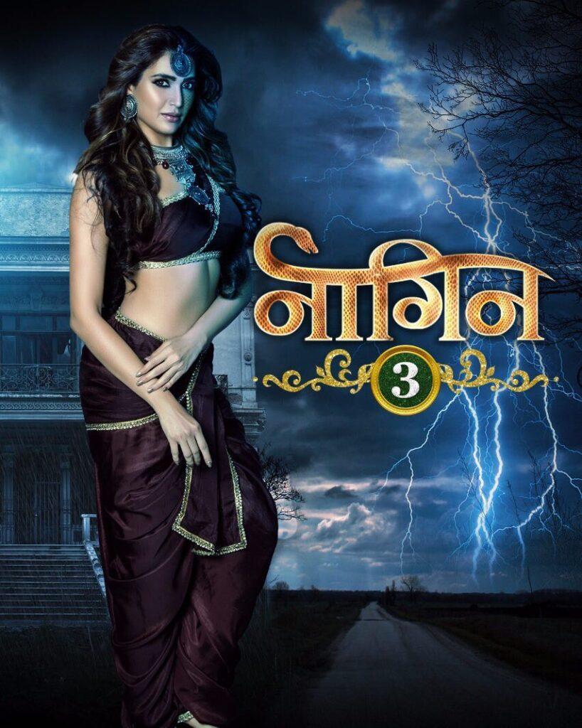 Ekta Kapoor Shared Karishma Tanna First look in Naagin 3