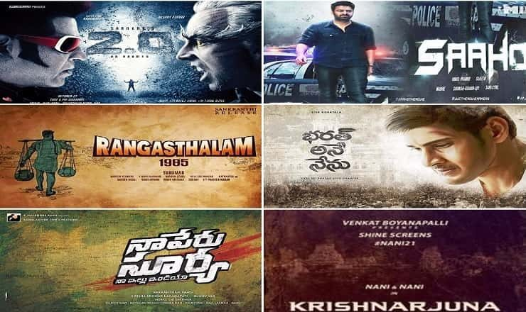 No More Telugu Films will be Screened in Tamil Nadu from April 8