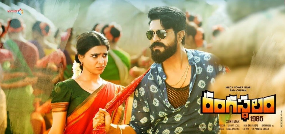 Rangasthalam Movie Record in Bangalore City