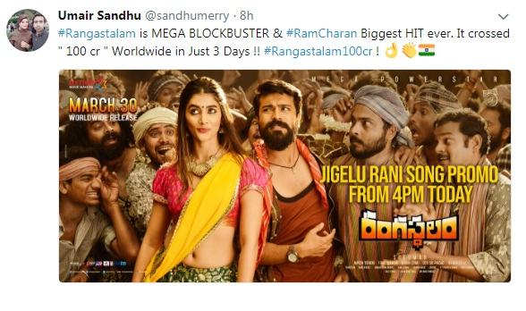 Rangasthalam Movie Collected Rs 100 Cr in Just 3 Days